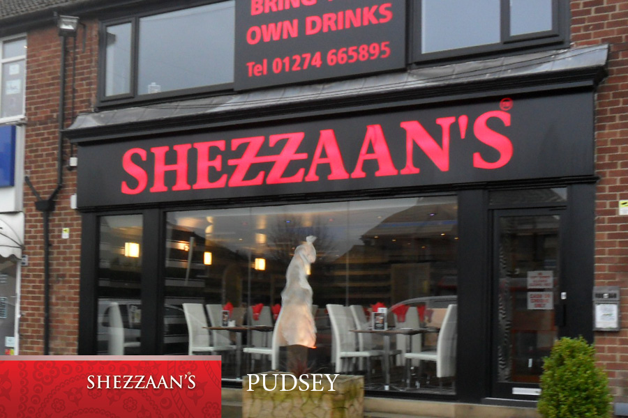 Shezzaans Gallery6